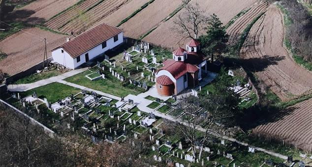 #Gojbulja #Crkva #Obijena #Kosovo #metohija