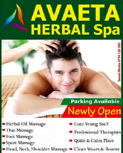Avaeta Herbal Spa