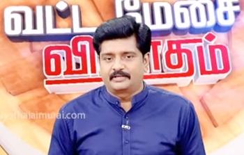 Vatta Mesai Vivaatham 22-07-2017 Puthiya Thalaimurai Tv