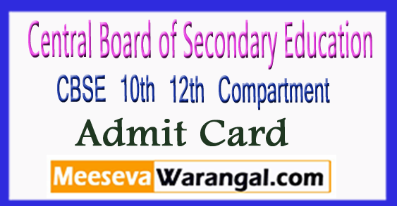 CBSE 10th 12th Compartment Admit Card 2018