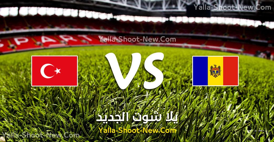 yalla shoot مباراة تركيا ومولدوفا