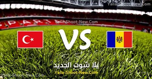 نتيجة مباراة تركيا ومولدوفا اليوم الثلاثاء 10-09-2019 في التصفيات المؤهلة ليورو 2020