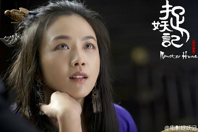 Monster Hunt c-movie 2015 Tang Wei