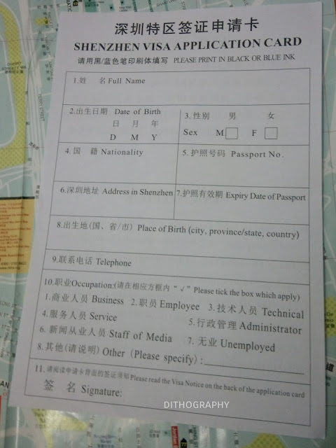 Shenzhen Visa Aplication Card
