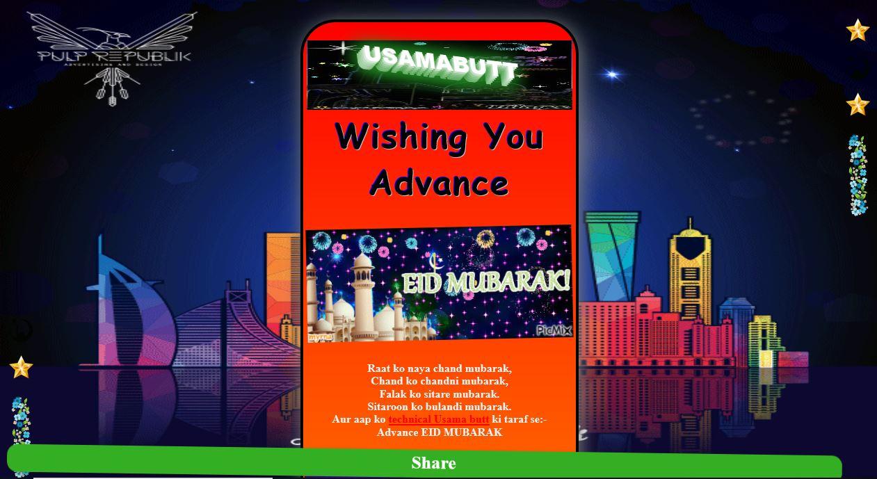 Eid Mubarak Blogger Wishing Script in Free Download | wishing script for blogger free download