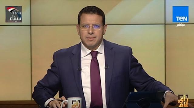 برنامج رأى عام 14/2/2018 عمرو عبد الحميد 14/2
