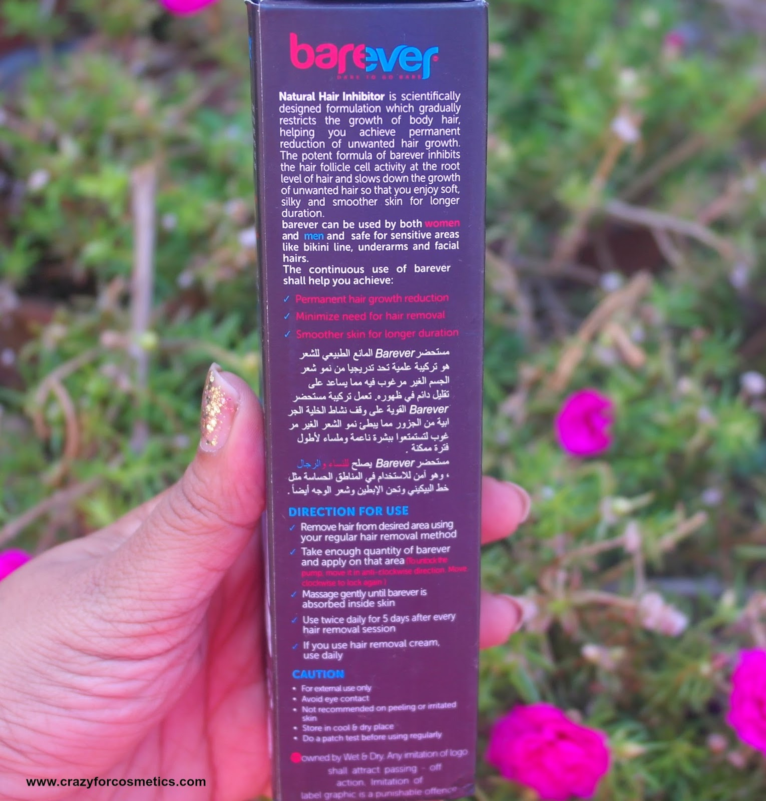 Barever Natural Hair Inhibitor Side Effects