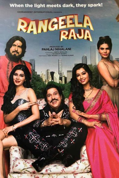 Bollywood movie Rangeela Raja Box Office Collection wiki, Koimoi, Wikipedia, Rangeela Raja Film cost, profits & Box office verdict Hit or Flop, latest update Budget, income, Profit, loss on MT WIKI, Bollywood Hungama, box office india
