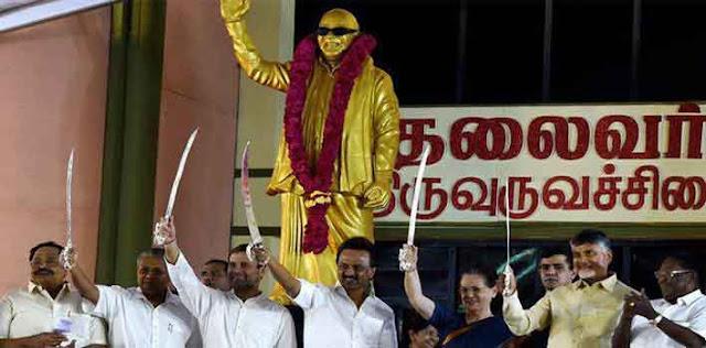 स्टालिन की अगले PM के लिए राहुल की पैरवी