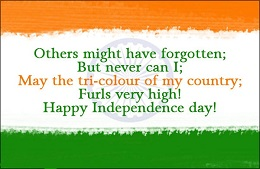 Happy Independence Day poems and wishes in English: