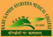 Rajiv Gandhi Ayurveda Medical College Mahe Recruitments (www.tngovernmentjobs.in)