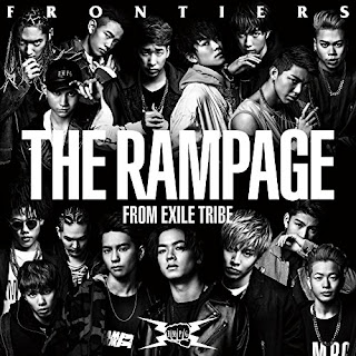 THE RAMPAGE from EXILE TRIBE - FRONTIERS 歌詞