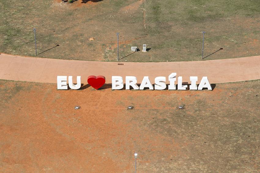 Eu amo Brasília