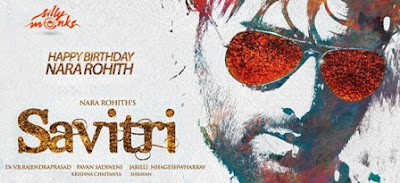 Nara Rohit's Savitri (2016) Telugu Mp3 Songs Free Download
