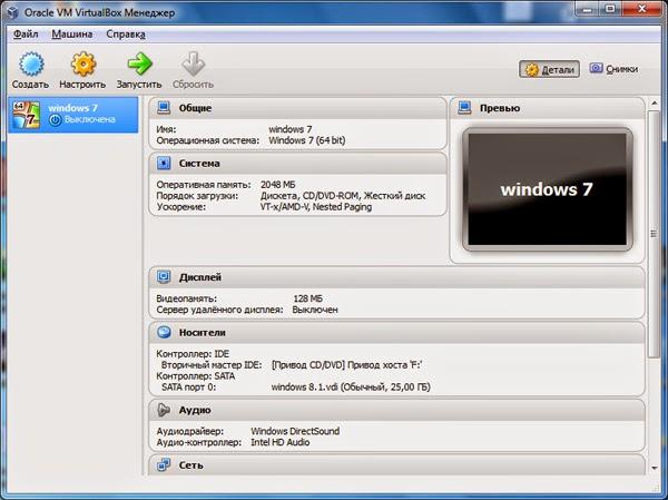 VirtualBox 4.3.12-93733.