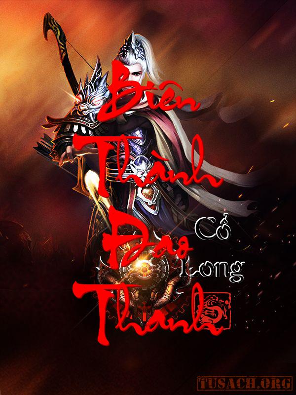 Biên Thành Đao Thanh