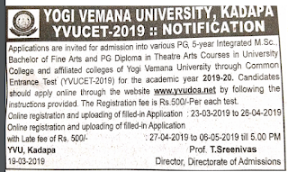 Yogi Vemana University Post Graduate Common Entrance Test YVUCET 2019 Application Form, Exam Dates, Notification, Hall Tickets
