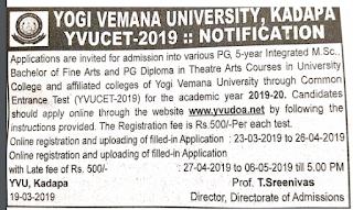 Yogi Vemana University Post Graduate Common Entrance Test YVUCET 2020 Application Form, Exam Dates, Notification, Hall Tickets