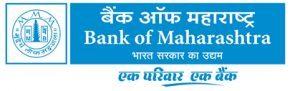 Bank of Maharashtra Recruitment 2019 Bank of Maharashtra recruits Manager Post.Last Date 15 February 2019
