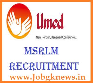 http://www.jobgknews.in/2017/10/msrlm-recruitment-2017-for-block.html
