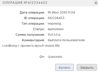 18.07.2018.png
