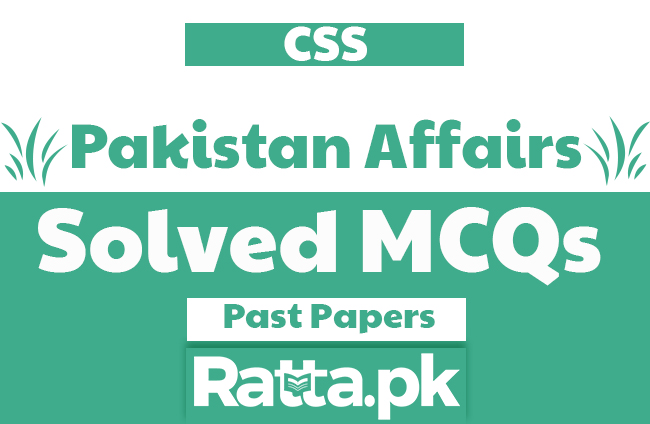 CSS Past Papers Solved mcqs pdf 2006-2018
