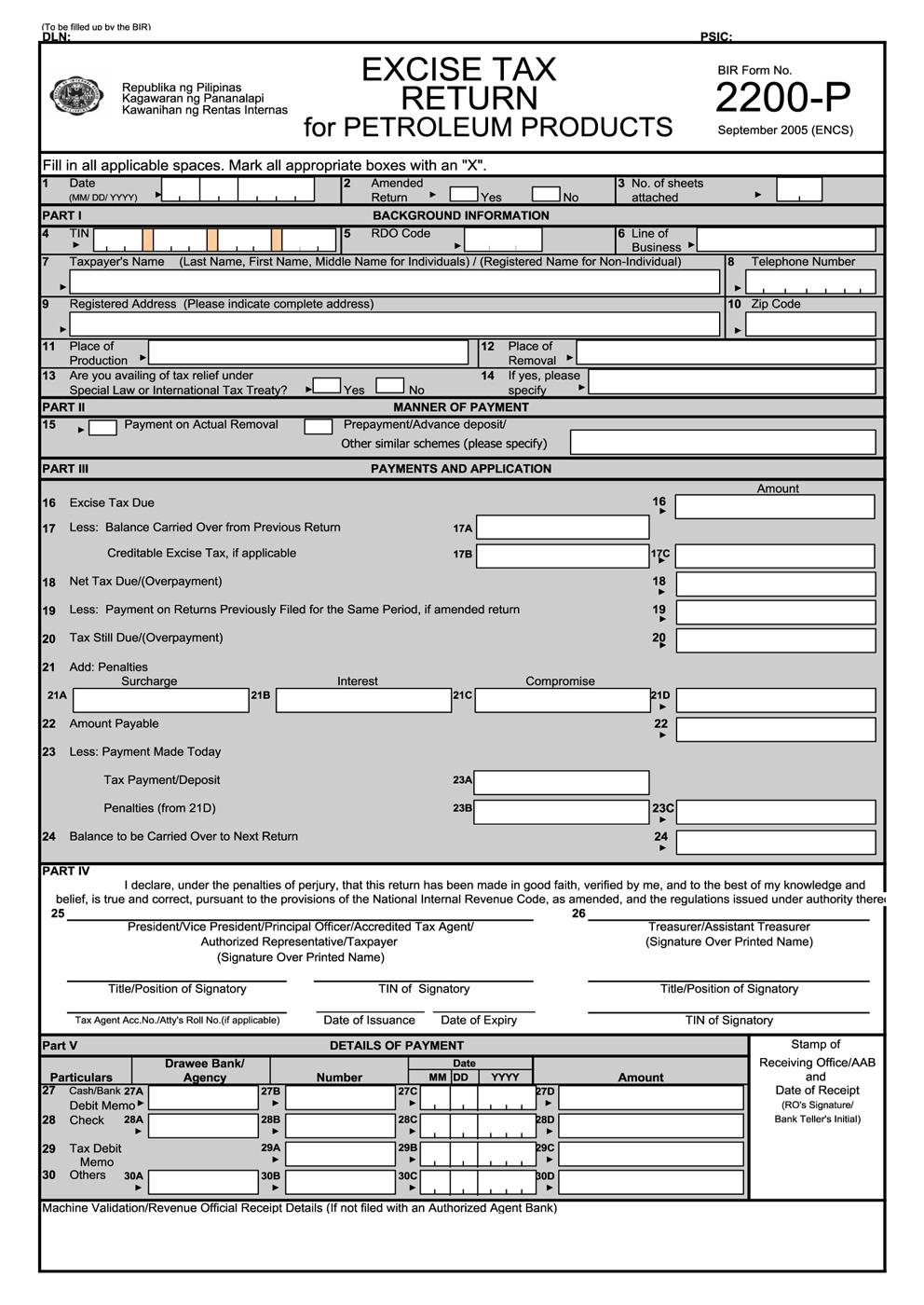 busapcom: BIR Form 2200-P Download
