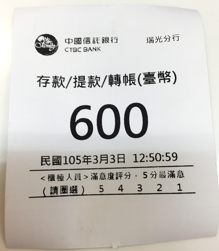 【中信銀】學學鼎極無限卡 核卡心得