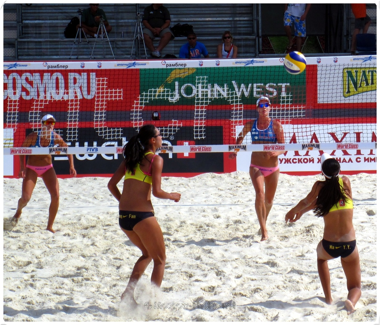 FIVB Beach Volleyball Swatch World Tour In Moscow