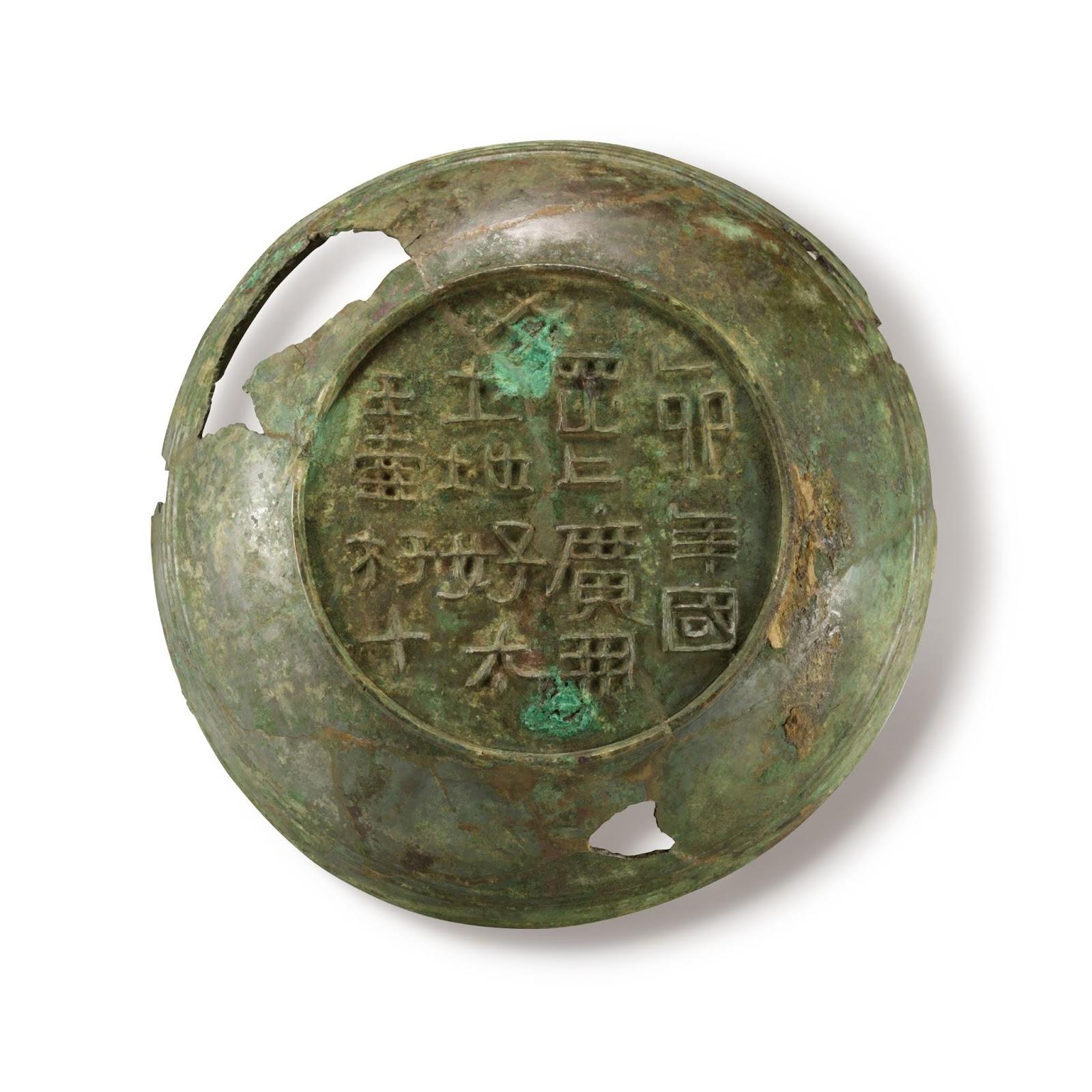 '호우' 글자가 있는 청동 그릇, 고구려 415년,높이 19.4cm, 경주 호우총 출토, 보물 1878호 ⓐ국립중앙박물관