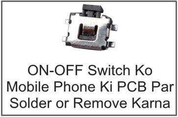 मोबाइल फोन रिपेयरिंग में Mobile Cell Phone PCB पर ON-OFF Switch को Solder और Remove करके मोबाइल फोन रिपेयर कैसे करें
