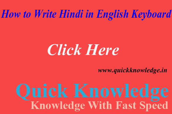 How to Write Hindi in English Keyboard