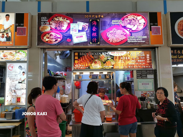 Hai Fa Kway Chap in Bedok Interchange Hawker Centre Singapore 海发粿汁