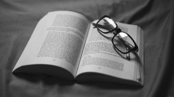 8 книг, которые откроют Вам глаза на многие вещи