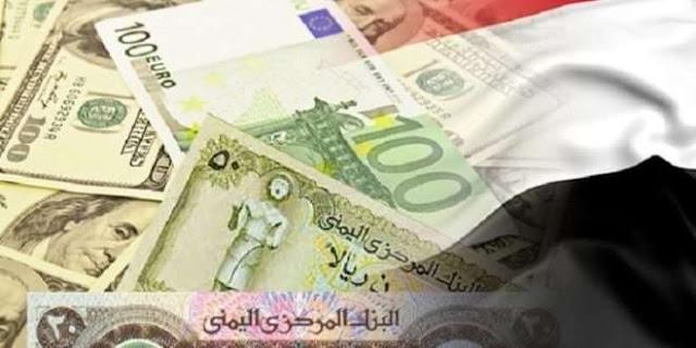 اسعار الصرف مساء اليوم الجمعه 23 مارس