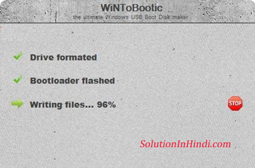 now processing your pen-drive make bootable - www.solutioninhindi.com