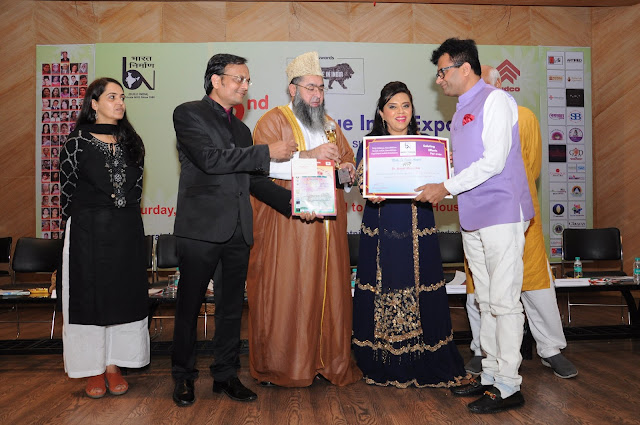 1. Dr. Aneel Murarka receiving the Make In India Award from Chief Imam of India Dr. Umer Ahmed Ilyasi and Mr.Ravindra Bhandari