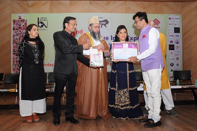1. Dr. Aneel Murarka receiving the Make In India Award from Chief Imam of India Dr. Umer Ahmed Ilyasi and Mr.Ravindra Bhandari