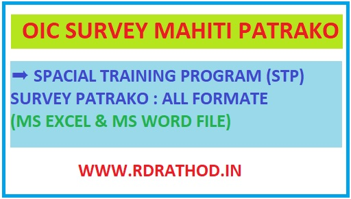 OIC SURVEY MAHITI PATRAKO - SPACIAL TRAINING PROGRAM