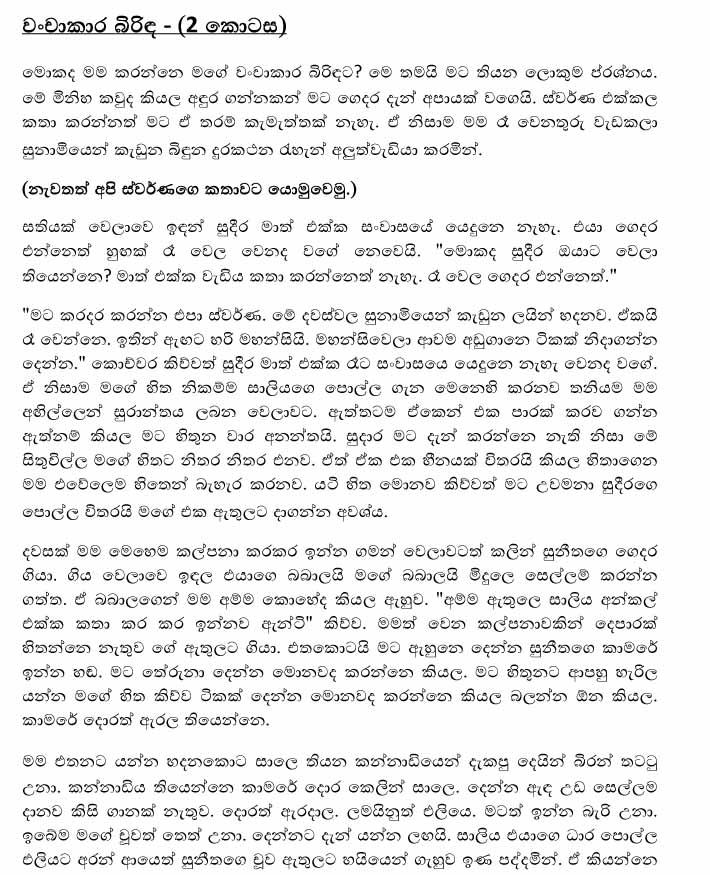 Read Books Sinhala Tale Books Online Studying