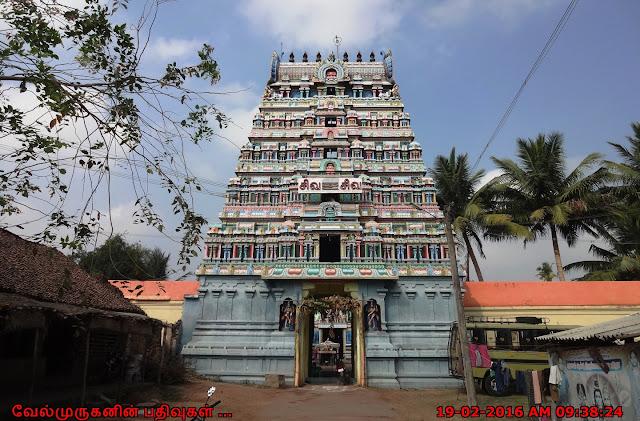 Innambar Shiva Temple
