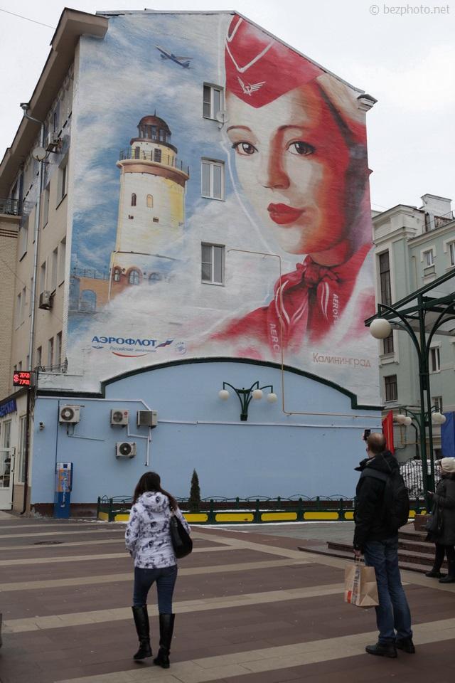 граффити новослободская