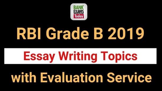 rbi grade b descriptive paper series