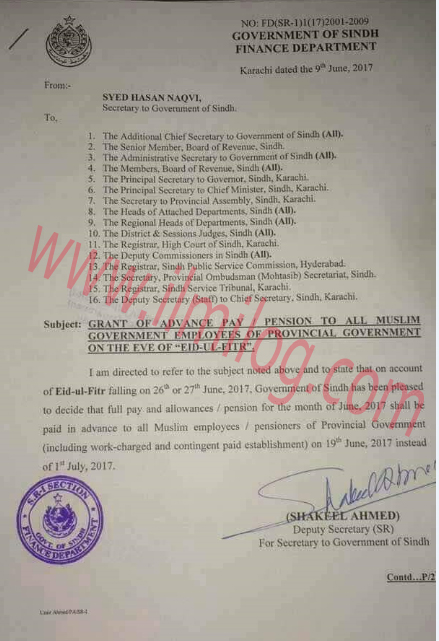 Grant Of Advance Salary On Eid Ul Fitr 2017 And Pension To