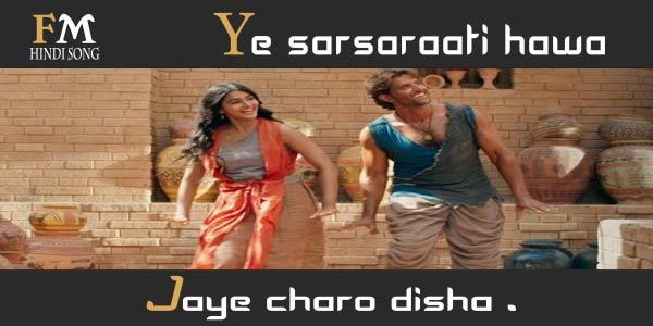 ye-sarsaraati-hawa-Mohenjo-Daro-(2016)