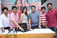 Nikki Galrani at Prema leela pelli gola trailer Launch ~  Exclusive 003.JPG