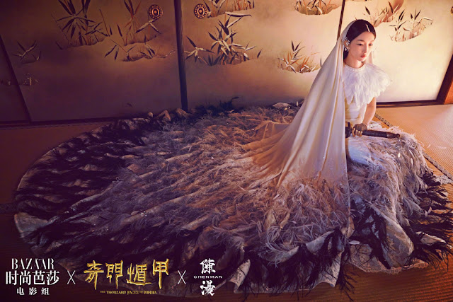 Zhou Dongyu Thousand Faces of Dunjia