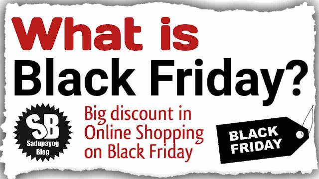 friday black friday internet deals black friday advertising
