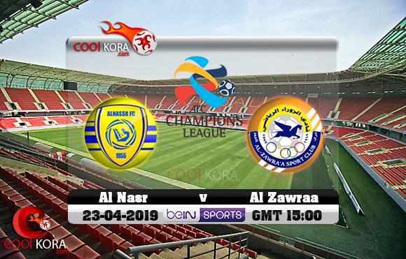 مشاهدة مباراة الزوراء والنصر اليوم 23-4-2019 في دوري أبطال آسيا