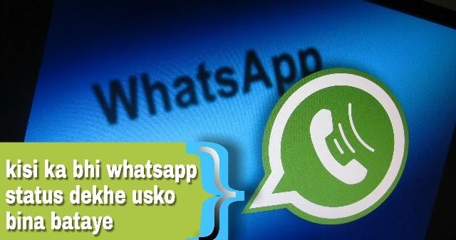Hatsapp Par Status Kaise Add - Psnworld